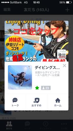 20140902_094524000_iOS