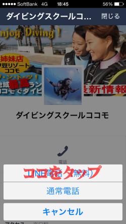 20140902_094539000_iOS