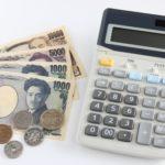 消費税転嫁対策情報
