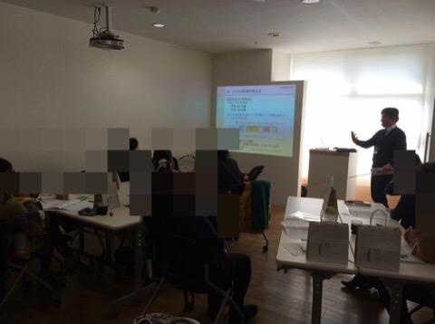 姫路での貸会議室、スペース情報