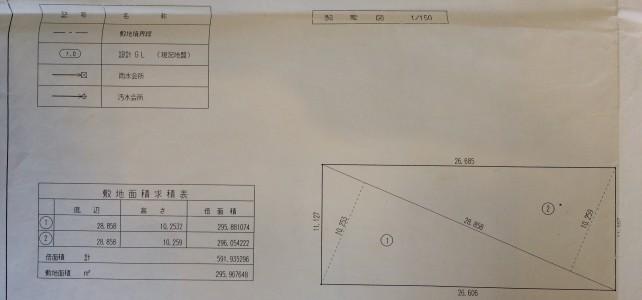 配管図 姫路市神屋町2-25-2