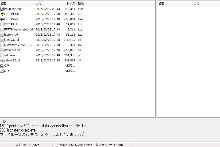 FFFTPの設定