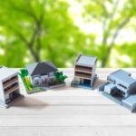 家賃債務保証業者の登録(10/25から申請受付開始)