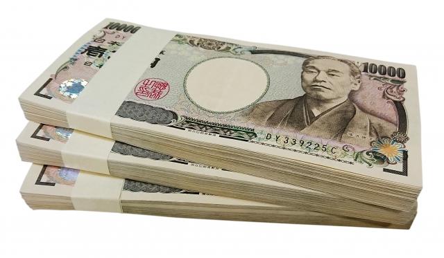 金銭消費貸借契約書(お金の貸し借り)